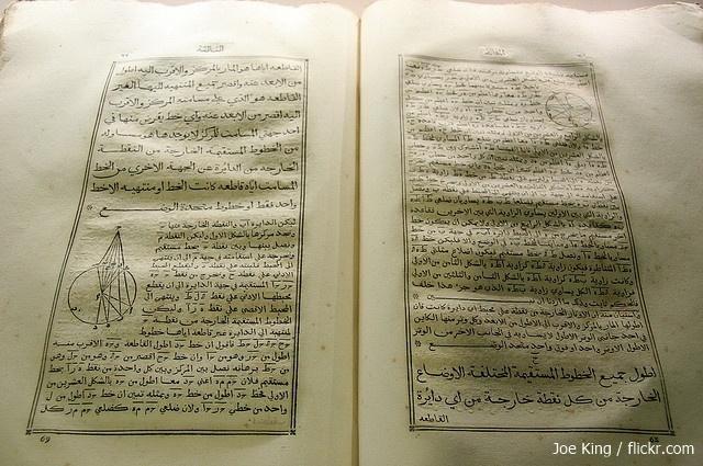Historia tłumaczeń